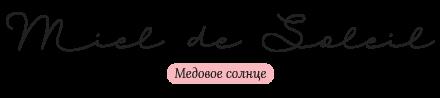 Miel de Soleil Logo